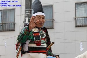 北條五代祭り2015年 阿藤快さん
